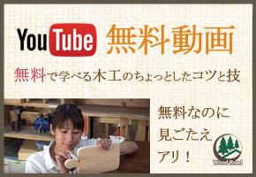 you tube 無料動画