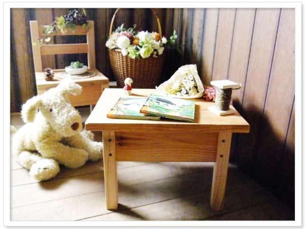 sw33小さなテーブル