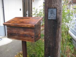 ウッドロード 木工