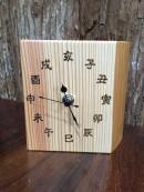 時計 作り方