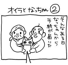 木工漫画pro02_tmb