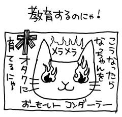 木工漫画pro06_tmb