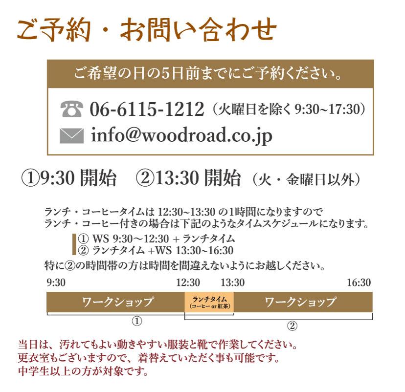 timeofwood_08