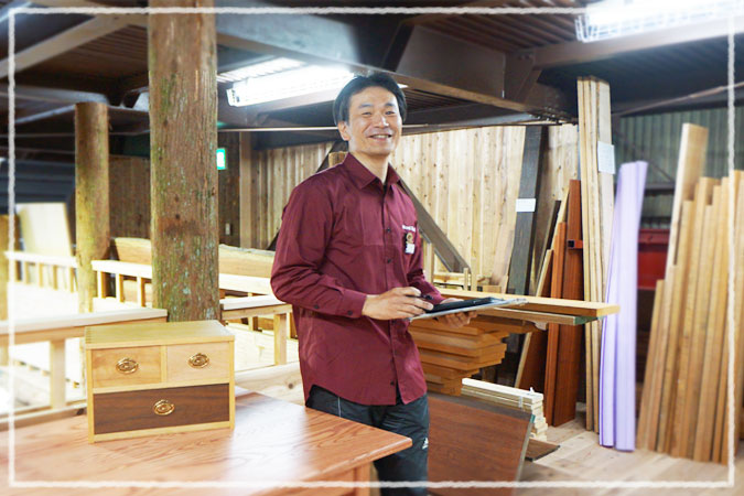 木材販売担当