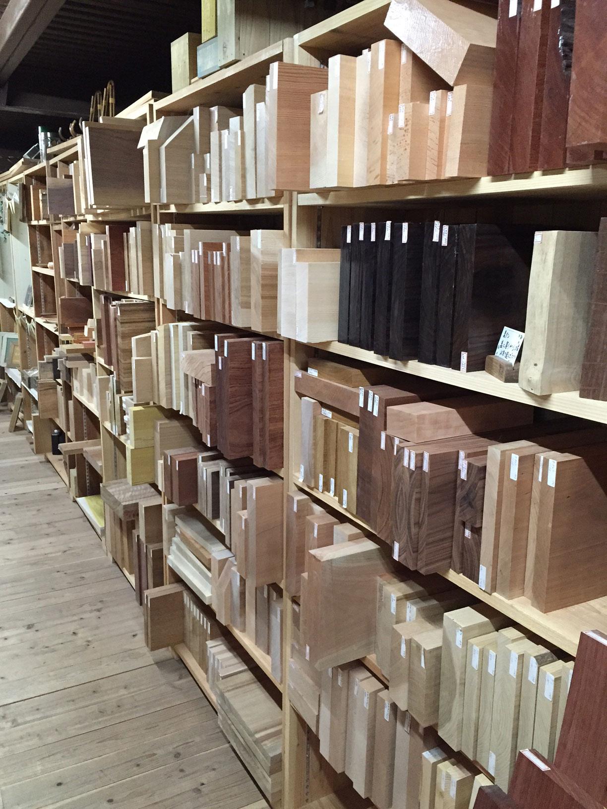 木工旋盤木材