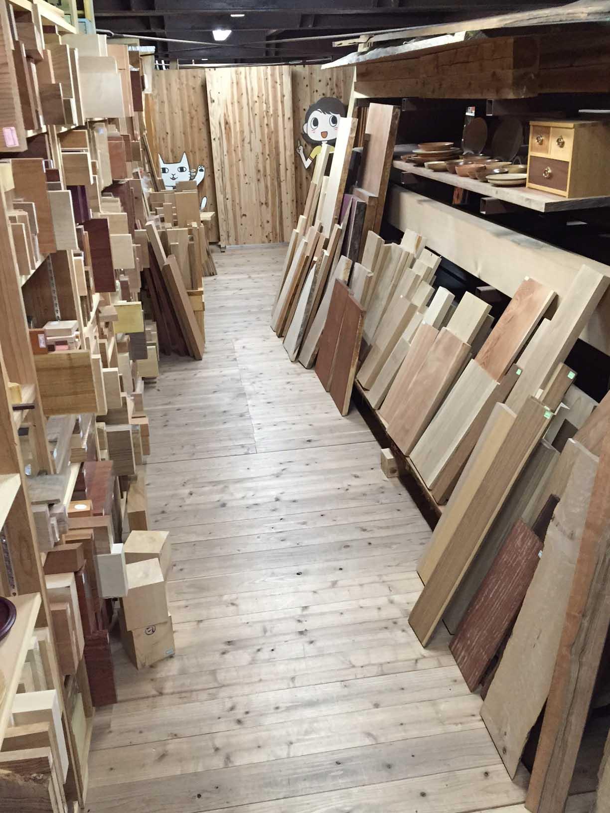国産の木材 展示販売