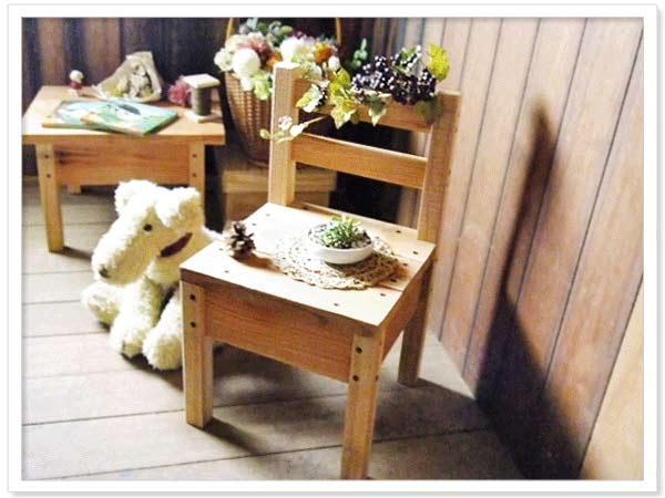 sw32小さな椅子