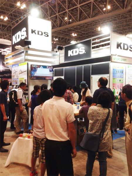 KDS イベント体験企画