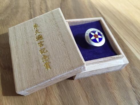 東久邇宮記念賞 記念品