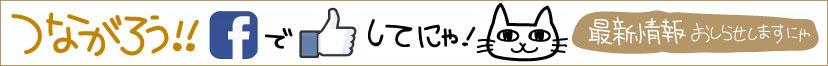 木工漫画facebook