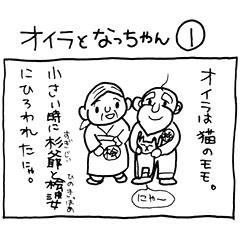 木工漫画pro01_tmb