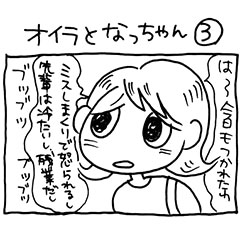木工漫画pro03_tmb