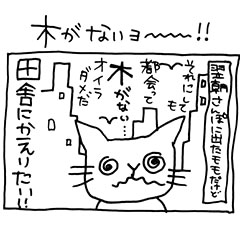 木工漫画pro04_tmb