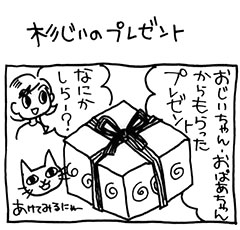 木工漫画pro07_tmb