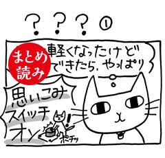 ???①〜⑦