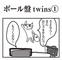 ボール盤twins